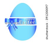 easter egg | Shutterstock .eps vector #391200097