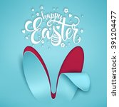 creative greeting card with... | Shutterstock .eps vector #391204477