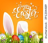 greeting card with white easter ... | Shutterstock .eps vector #391204489