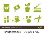 gardening icon set | Shutterstock .eps vector #391211737