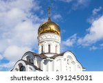 Golden Dome Of Russian Orthodo...