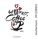 but first  coffee  ink hand... | Shutterstock .eps vector #391258831