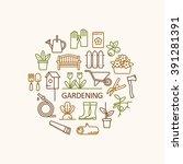 gardening  tools  flowers icons.... | Shutterstock .eps vector #391281391