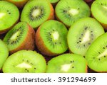 macro close up kiwi fruit. | Shutterstock . vector #391294699