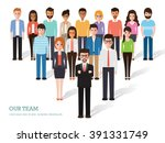group of business men and women ... | Shutterstock .eps vector #391331749