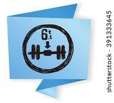maximum weight per axle. doodle | Shutterstock .eps vector #391333645