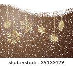 beautiful vector christmas  new ... | Shutterstock .eps vector #39133429