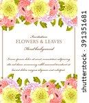 vintage delicate invitation... | Shutterstock . vector #391351681