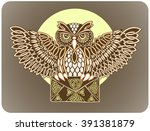 postal patterned owl celtic... | Shutterstock .eps vector #391381879