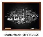 concept or conceptual abstract...   Shutterstock . vector #391412065
