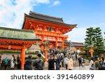 kyoto  japan  november 02  many ... | Shutterstock . vector #391460899