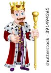 cute bearded king cartoon man... | Shutterstock .eps vector #391494265