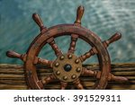 Nautical Detail Of A Ship's...