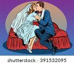 First Kiss Wedding Night  The...