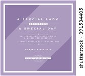 mother's day invitation template | Shutterstock .eps vector #391534405