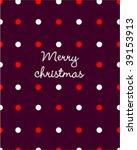 christmas card | Shutterstock .eps vector #39153913