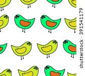pattern baby bird. seamless...   Shutterstock .eps vector #391541179