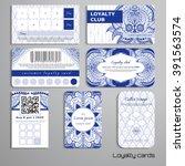 set of loyalty cards. damask... | Shutterstock .eps vector #391563574