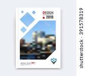 abstract composition  urban... | Shutterstock .eps vector #391578319