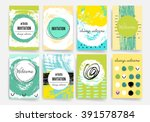 template. set of trendy posters ... | Shutterstock .eps vector #391578784