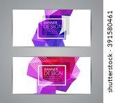 set of polygonal triangular... | Shutterstock .eps vector #391580461