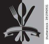 fork spoon knife | Shutterstock .eps vector #391590931