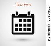 calendar icon   Shutterstock .eps vector #391605229