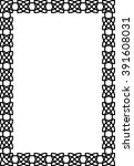 Celtic Knot Ornamental Frame...
