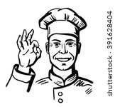 vector black happy chef on... | Shutterstock .eps vector #391628404