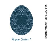 easter egg decorated with a... | Shutterstock .eps vector #391629145