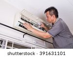 series of technician servicing... | Shutterstock . vector #391631101