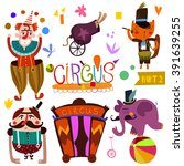 Circus Performance Collection ...