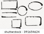 hand drawn grunge frame text..  ... | Shutterstock .eps vector #391654624