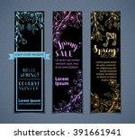 vector set of vertical spring... | Shutterstock .eps vector #391661941