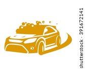 carwash logo | Shutterstock .eps vector #391672141