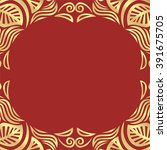 floral nature pattern card red...   Shutterstock .eps vector #391675705