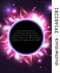 postcard with a planet in space ... | Shutterstock .eps vector #391682281