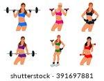 fitness woman  exercising ... | Shutterstock .eps vector #391697881