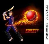 illustration of batsman playing ... | Shutterstock .eps vector #391725661