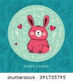 vector hand drawn illustration... | Shutterstock .eps vector #391735795