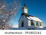 Small Church In Thingvellir...