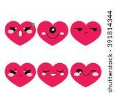 vector icon set. simple hearts...   Shutterstock .eps vector #391814344