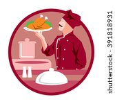 chef cook at work  holding a... | Shutterstock .eps vector #391818931
