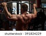 bodybuilder doing heavy weight... | Shutterstock . vector #391824229
