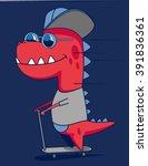cool dinosaur character design | Shutterstock .eps vector #391836361