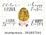 hand written easter phrases ... | Shutterstock .eps vector #391857241