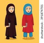 manga arab girl cartoon vector... | Shutterstock .eps vector #391874701