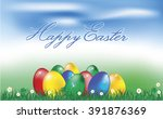 easter card with eggs and chicks | Shutterstock . vector #391876369