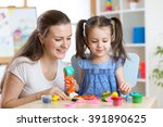 mother and kid daughter at home ... | Shutterstock . vector #391890625