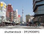 tokyo  japan   march 17 2014 ... | Shutterstock . vector #391900891